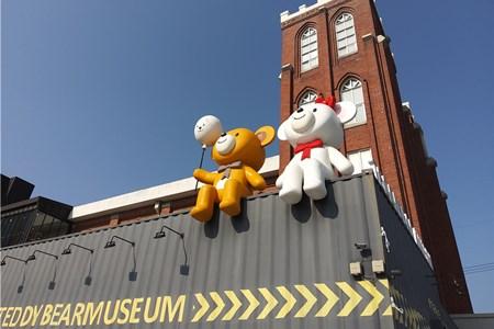 動漫之旅一韓國泰迪熊主題館